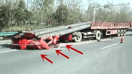 大货车拉货不装护板, 监控拍下恐怖的一幕!
