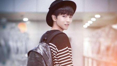 囧闻一箩筐:王俊凯18岁生日愿望竟是长高到1米8? 860
