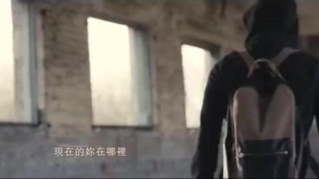 丹麦电音神曲《faded》, 带中文歌词很好学, 收藏了