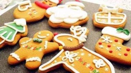 微笑姜饼人, 圣诞不可或缺的食物, 在家也可以做给孩子吃