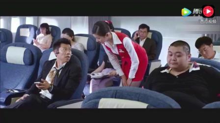 富二代坐飞机, 美女空姐专属服务!