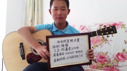 【吉他指弹】刘嘉卓指弹Tommy Emmanuel的Guitar Boogie(刘嘉卓指弹吉他)