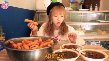 大胃王mini: 深夜美食到天亮, 100根油条再加4碗胡辣汤, 新的一天新的开始!