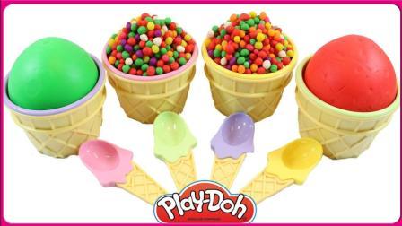 彩豆冰淇淋寻找卡通玩具惊喜蛋 亲子互动小猪佩奇捉迷藏扮家家 小伶玩具 汪汪队立大功