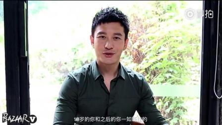 王俊凯十八岁生日群星送祝福, 有人唱歌, 有人飞吻, 还有人让早日恋爱, 早日成家!