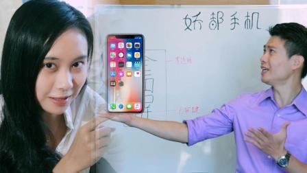为什么今年苹果小米这些公司都要做全面屏手机?原来这就是原因
