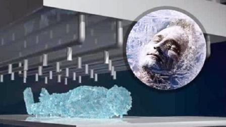 最生态的冰葬技术! 将人体在-196℃液氮中粉碎, 欧洲率先推广