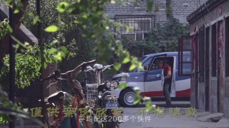 专题片广播级拍摄《御捷电动车》