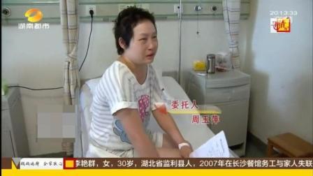 二十六岁姑娘患乳腺癌, 丈夫签字让她去死!