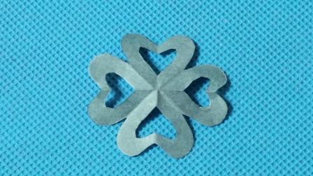 剪纸小课堂559: 剪纸四颗爱心 儿童剪纸教程大全 折纸王子 亲子游戏
