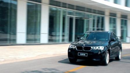 Gran车·驭 x 天津天宝 小忠说车第六期 BMW X4-Gran车驭