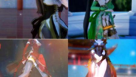 [王者荣耀MMD][改模测试][人设MMD]某up主与孙尚香不知火舞王昭君的超级尬舞: 3桃花旗袍