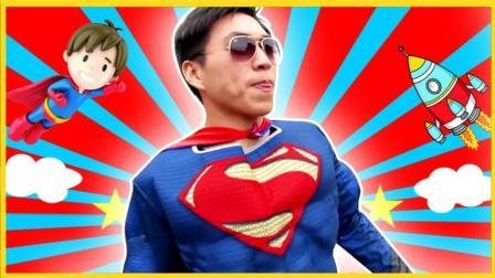 超级英雄与魔法女巫打CS野战 超级大坏蛋抢夺艾莎公主的棒棒糖 小伶玩具 蜘蛛侠真人秀