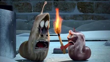 搞笑虫子—火种