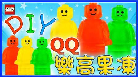乐高小人创意DIY扮家家儿童果冻 亲子手工培乐多果冻粘土玩具试玩 小伶玩具 小猪佩奇