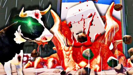 【屌德斯解说】 自杀伙计 奖励关卡 给奶牛喝化学药水最终变异成僵尸牛,并用冰箱砸死巨龙
