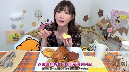 日本大胃王木下吃油炸奶油泡芙, 满满的奶油都跑了出来