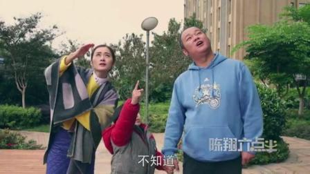 陈翔六点半: 你这当妈的怎么能打击孩子的求知欲呢, 这老爸坑儿子啊