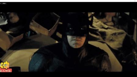 搞笑恶搞沪语配音 蝙蝠侠与超人 不得不说的故事