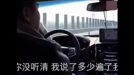 河南大哥和导航干仗, 这个视频我可以笑一年, 论普通话的重要性