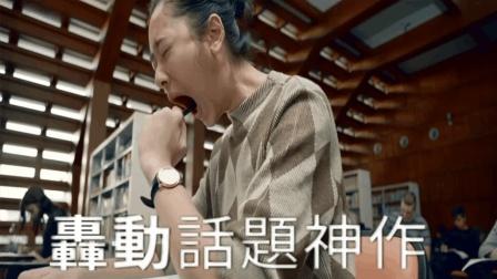 堪称谍战大片的青春片《模范生》, 泰国票房破亿元
