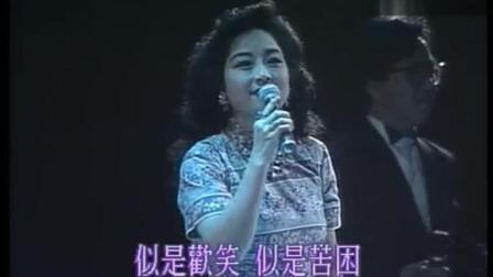 徐小凤演唱经典的风雨同路, 天王天后都来和她拥抱, 成龙都来伴唱