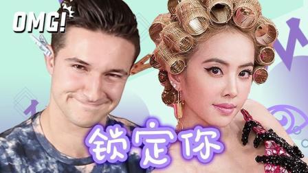 谁说老外不懂中国娱乐圈 38