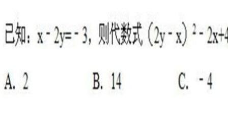七年级上册数学必考题(第二期)