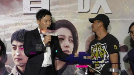 全娱乐早扒点 2017 9月 吴京拄拐助阵《空天猎》首映 170922