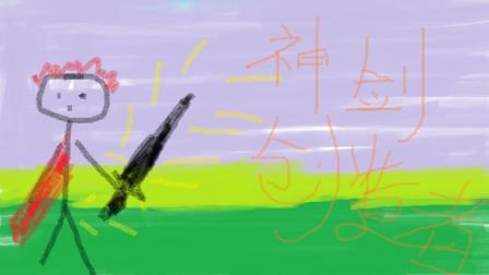【红叔】神剑创造者成神日记 Ep.2 直播实录丨我的世界★Minecraft