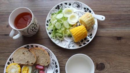 玉米、蔬菜沙拉、鸡蛋、火腿肠和自制的烤核桃面包, 外加一杯牛奶@美味的早餐