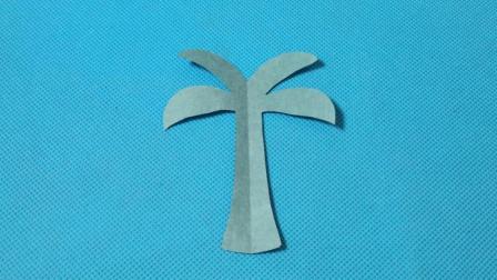 剪纸小课堂558: 剪纸椰子树 儿童剪纸教程大全 折纸王子 亲子游戏