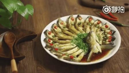 【大富大贵孔雀开屏鱼】这道清蒸鱼绝对可以算得上菜品中的颜值担当~