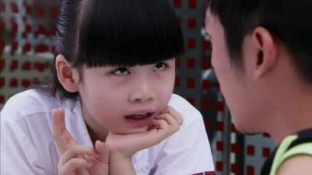 《幸福从天而降》茉莉请韩向东吃饭, 理由却让韩向东莫名的心疼