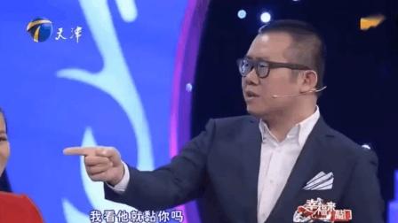 78岁老汉娶了25岁的妻子, 还生下一个孩子, 涂磊很惊!