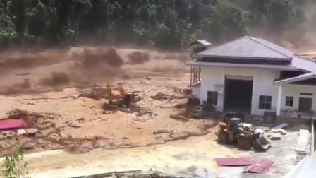 惊心动魄! 老挝一水库溃坝如洪水般席卷村庄