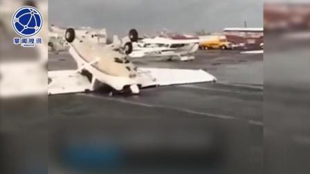 超强飓风肆虐波多黎各 飞机在机场像玩具一样翻转