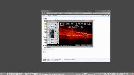 Antares.Auto-Tune.v8.1.1安装教程