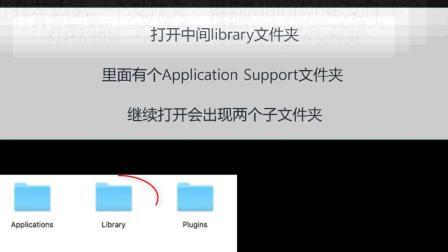 Melodyne4安装教程 MAC系统