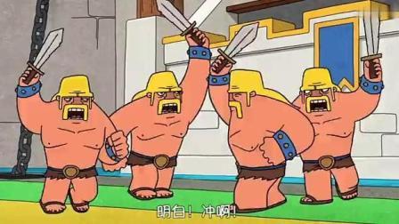 部落冲突动画: 这群野蛮人绝对是来战场上搞笑的