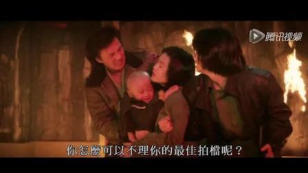 香港电影: 光头佬被火烫醒金刚张艾嘉被叶倩文说句太慢表示无语!