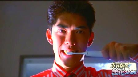 超搞笑的奥特曼重庆话配音视频, 奥特曼有口臭, 不刷牙不能变身