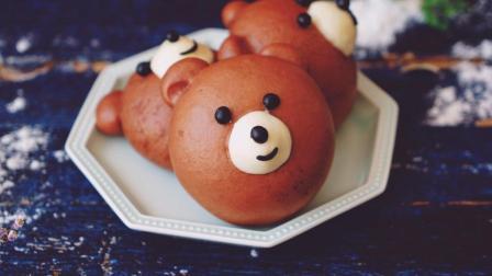 我的日常料理 第一季 超详细步骤教你如何制作超萌的巧克力布朗熊卡通馒头