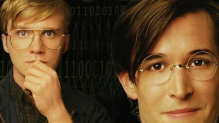 科技电影会! 《硅谷传奇》讲述苹果乔布斯与微软比尔盖茨的传奇经历, 膜拜吧