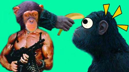 4分钟看完《猩球崛起3》: 论会爬树的重要性!