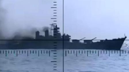 美军潜艇向日军发射了鱼雷后紧急下潜, 日军舰被炸沉