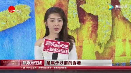 """""""千红""""变身""""农村女孩"""" 周丽淇加盟《追龙》"""