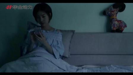 家里停电了男友不愿意过来陪她, 美女一句话让小伙懊悔不已