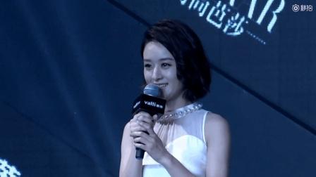 赵丽颖现身品牌发布会现场, 一身蛋糕裙优雅迷人