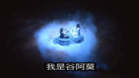 谷阿莫说故事 第三季:11分钟看完2610分钟的电视剧《楚乔传》 105